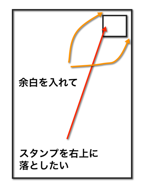 20140116_230822