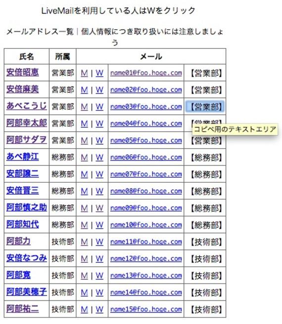 Force4u_01_450x518