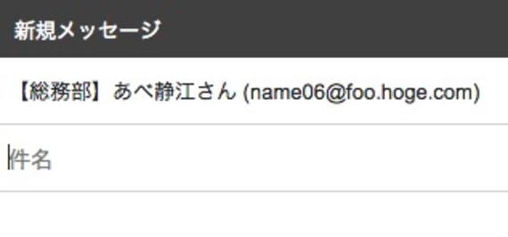 Force4u_06_317x148