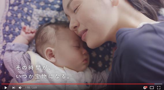 ムーニーから、はじめて子育てするママヘ贈る歌。 「moms don't cry」(song by 植村花菜)