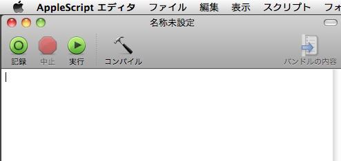 494x496_rename_01_2