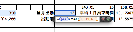 435x104_timecard_05_3