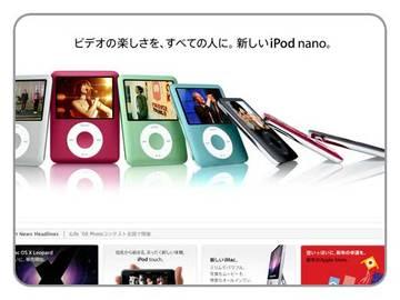 Apple_com_3