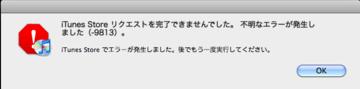 Screencapture_02_20100126