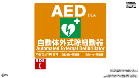Aed_logo_eps_2