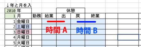 454x152_screen_01