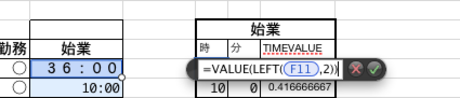 425x91_timecard_06