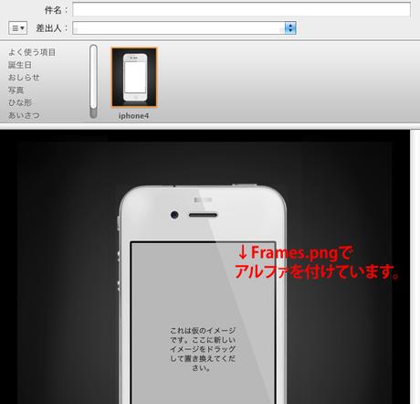 631x607_iphone4_07
