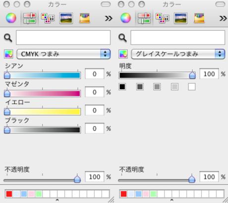 400x357_color_13