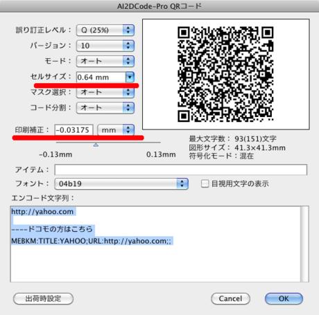 Screencapture00220625_201147