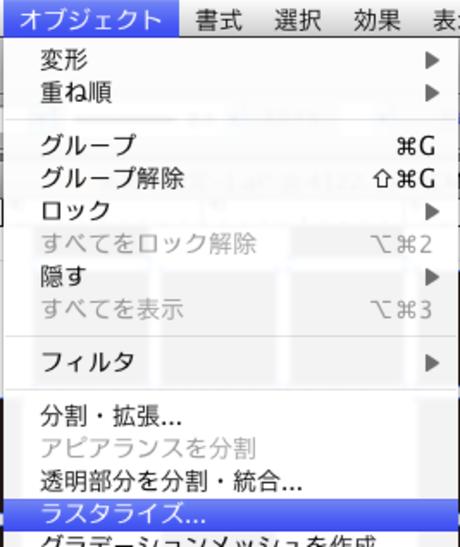 Screencapture00220625_201212