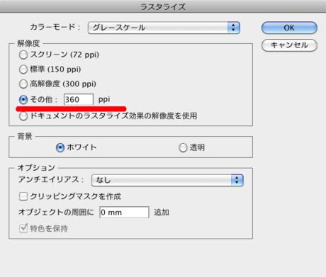Screencapture00220625_201223