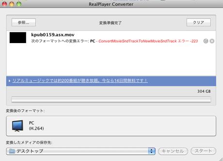 650x471_flip4mac_15