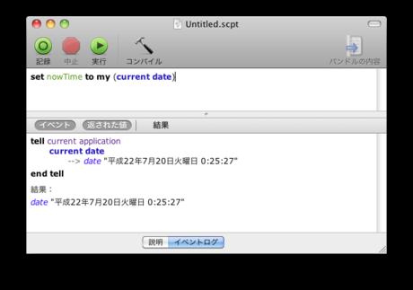 621x437_currentdate_03