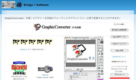 1109x651_graphicconverter_06