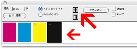1179x180_graphicconverter_07_2