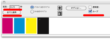 1179x180_graphicconverter_09_2