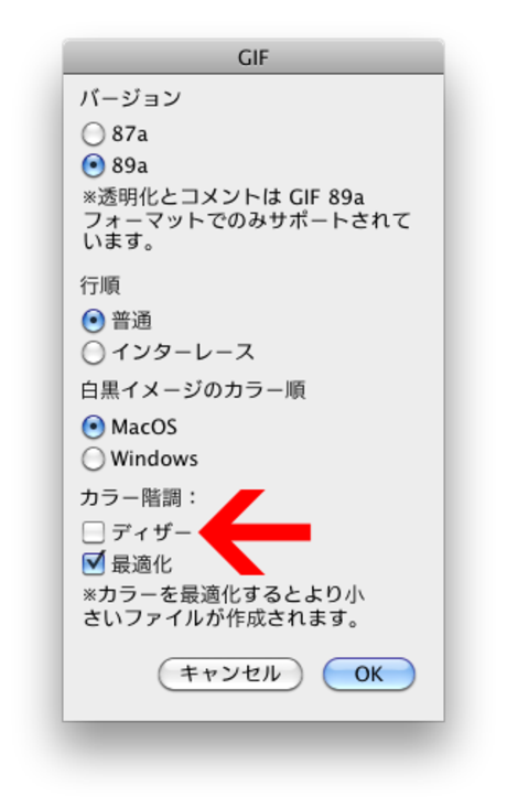 320x510_graphicconverter_12