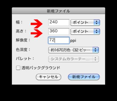 392x338_graphicconverter_03