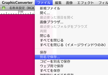 447x312_graphicconverter_10