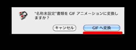 464x171_graphicconverter_05
