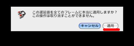490x170_graphicconverter_08