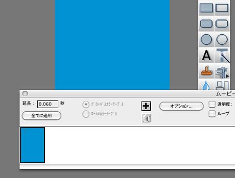 492x374_graphicconverter_04