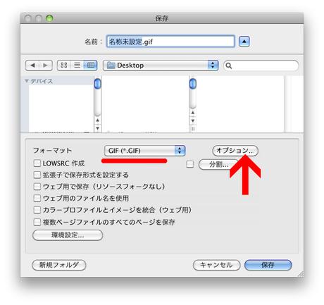 636x600_graphicconverter_11