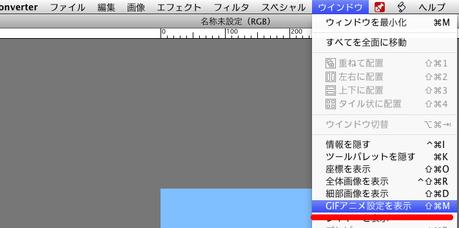 712x353_graphicconverter_04