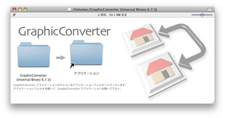 861x453_graphicconverter_13