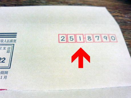 720x540_postalbarcode_02