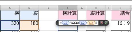 496x121_gcd_01