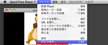 591x247_gif_anime_09