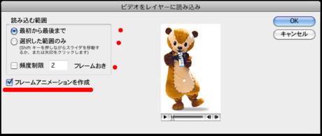 755x362_gif_anime_13