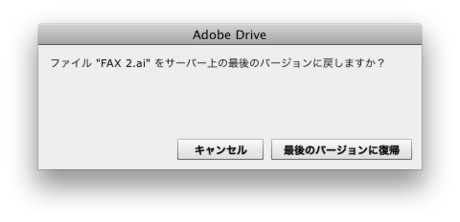 480x232_drive2_09