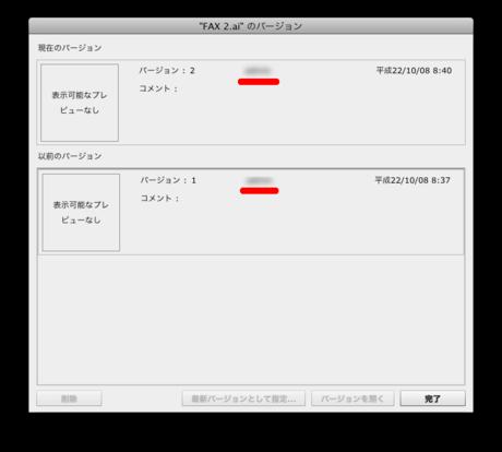 690x622_drive2_06