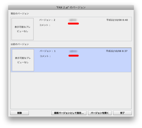 690x622_drive2_07