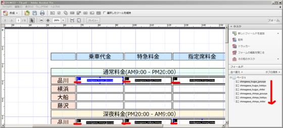 Form_02