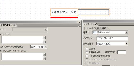 Form_05