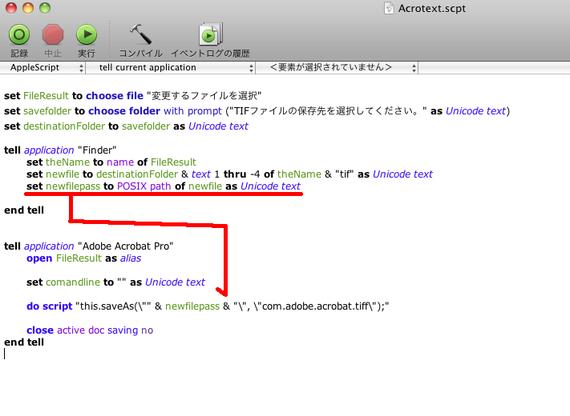 Website_image20110320_155351