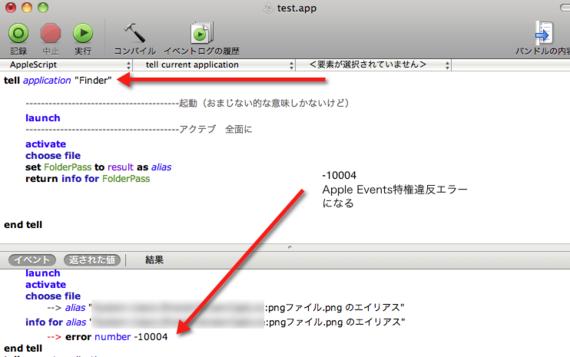 Website_image20130106_164921