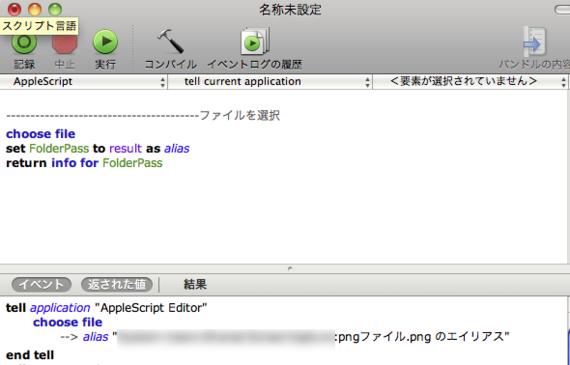 Website_image20130106_165122