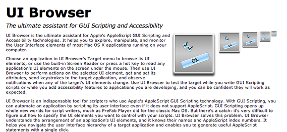 【UI Browser】