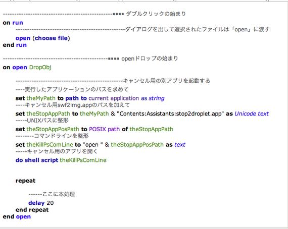 Website_image20130114_150132