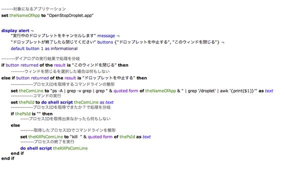 Website_image20130114_150518