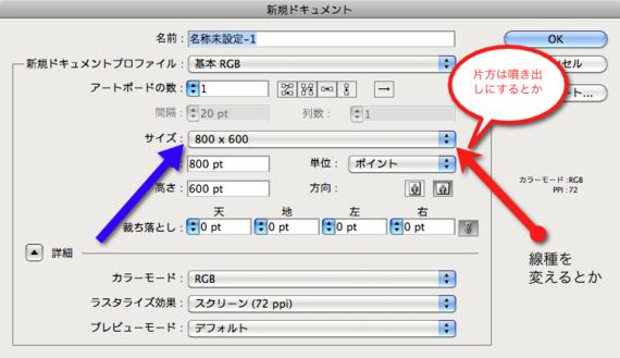 Website_image20130309_13916