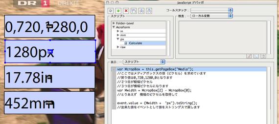 Website_image20130822_10840