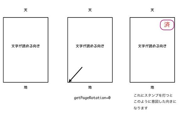 Website_image20140123_212658