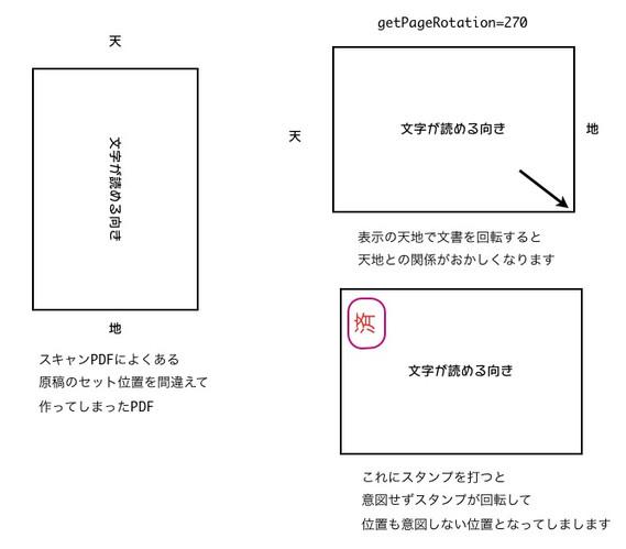 Website_image20140123_212706