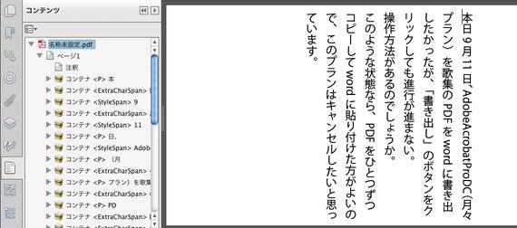 Website_image00280911_200019